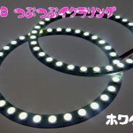 smd-ring