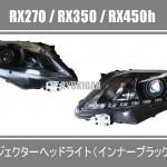 rx350-h