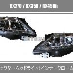 rx350-h-cr