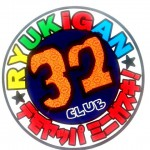 32club
